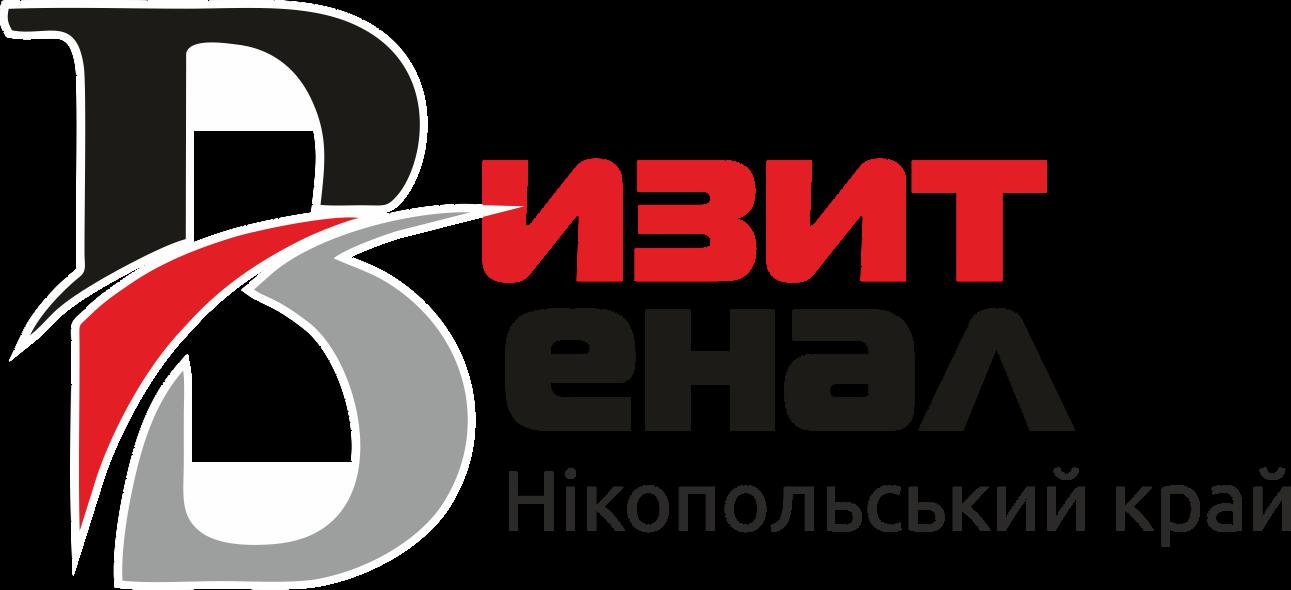 Визит Венал – Нікопольський край